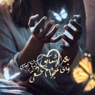 Kian Parvasi Bad Az Shaghayegh Vay Nemikham Eshghi 400x400 - آهنگ کیان پرواسی به نام بعد از شقایق وای نمیخوام عشقی