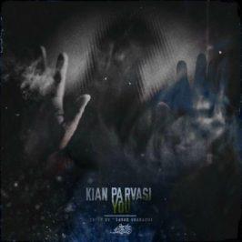 Kian Parvasi You 266x266 - دانلود آهنگ صالح زند به نام چه بگویم