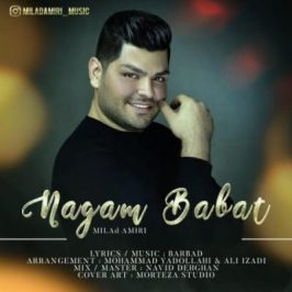 Milad Amiri Nagam Barat 266x266 - دانلود آهنگ فرزاد بنی به نام بارون