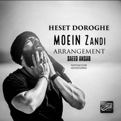 Moein Z – Heset Doroghe 1 400x400 - دانلود آهنگ معین زد  به نام حست دروغه