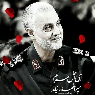 Saeed Hadadian 400x400 - دانلود نوحه یاد امام و شهدا