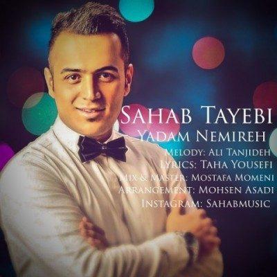 Sahab Tayebi Yadam Nemireh 1 400x400 - دانلود آهنگ سحاب طیبی به نام یادم نمیره