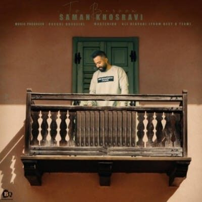 Saman Khosravi 400x400 - دانلود آهنگ سامان خسروی به نام تو بارون