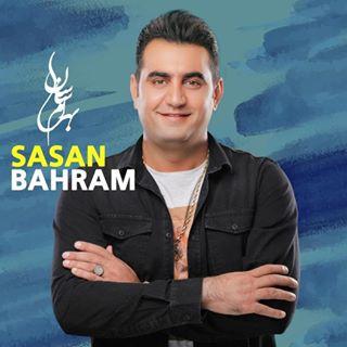 Sasan Bahram - دانلود آهنگ ساسان بهرام به نام سوخت دلم