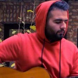 Shahin Banan – Be Khodet Rahm Kon Delam 266x266 - دانلود آهنگ رضا شیری به نام چشمون سیاه