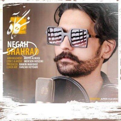 Shahrad Negah 400x400 - دانلود آهنگ شهراد به نام نگاه