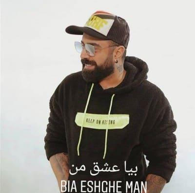 یاسر محمودی بیا عشق من