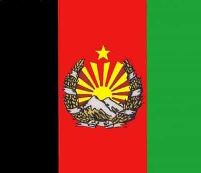 afghanistan flag 1928 - دانلود مجموعه تمامی سرود های ملی کشور های جهان