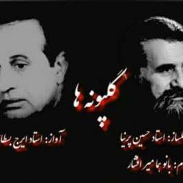 ira 266x266 - دانلود آهنگ علیرضا عطایی به نام از خون جوانان وطن