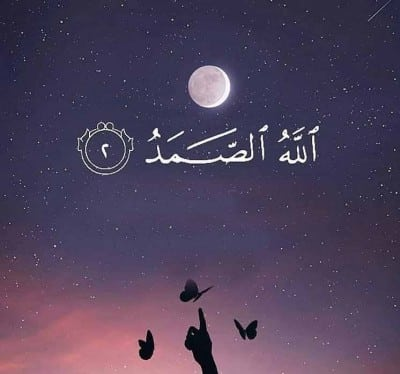 ramezan - رمضان