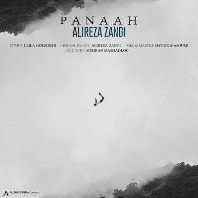 Alireza Zangi – Panah 400x400 - دانلود آهنگ علیرضا زنگی به نام پناه