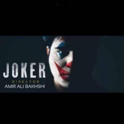 Amin Va Omid Joker 400x400 - دانلود آهنگ امین و امید به نام جوکر