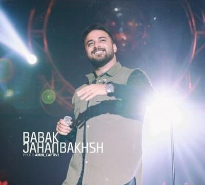 Babak Jahanbakhsh 10 - دانلود آهنگ بابک جهانبخش به نام خواب