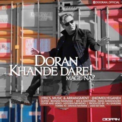 Doran Khande Dare Mage Na 400x400 - دانلود آهنگ دوران به نام خنده داره مگه نه