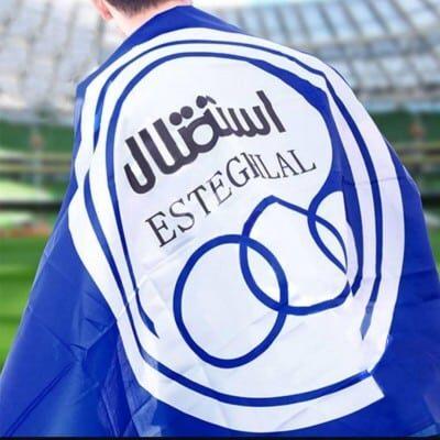 Esteghlal 400x400 - دانلود تمامی آهنگ ها و کری خوانی ها برای استقلال