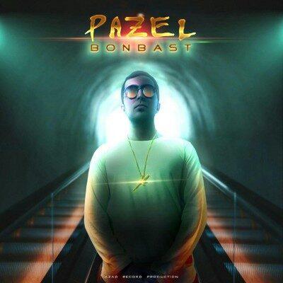 Farhad Bonbast pazel 400x400 - دانلود آهنگ فرهاد بن بست به نام پازل