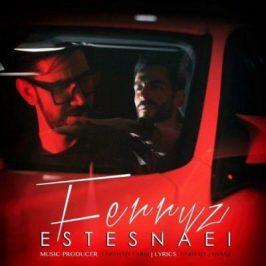 Ferryz Estesnaei 266x266 - دانلود آهنگ محمد مهمانی به نام یادته
