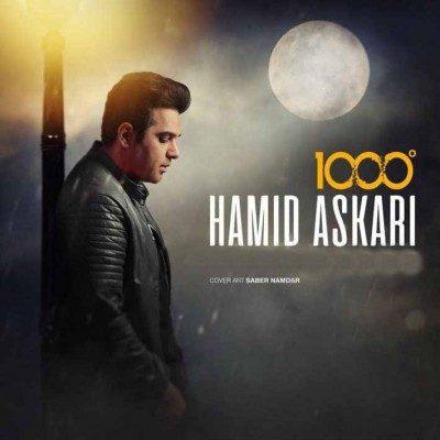 Hamid Askari – Hezar Daraje 400x400 - دانلود آهنگ حمید عسکری به نام هزار درجه