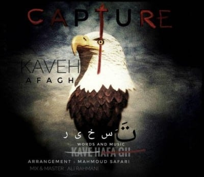 Kaveh Afagh – Taskhir - دانلود آهنگ کاوه آفاق به نام تسخیر