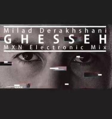 Milad Derakhshani – Ghesseh - دانلود آهنگ میلاد درخشانی به نام قصه