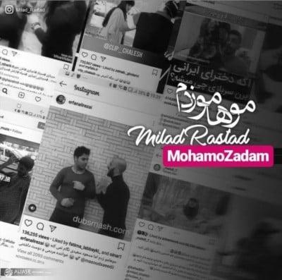 Milad Rastad Mohamo Zadam 2 - دانلود آهنگ میلاد راستاد به نام موهامو زدم 2
