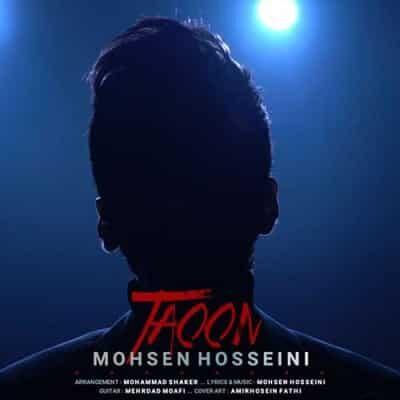Mohsen Hosseini 400x400 - دانلود آهنگ محسن حسینی به نام طاعون
