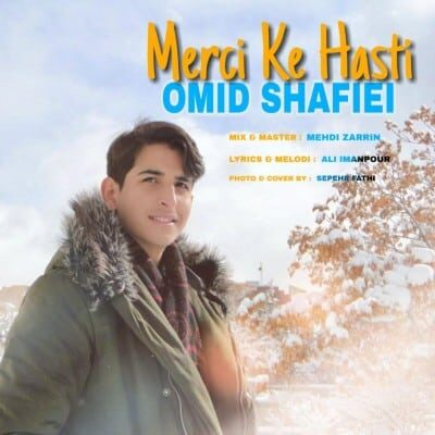 Omid Shafiei Merci Ke Hasti 400x400 - دانلود آهنگ امید شفیعی به نام مرسی که هستی