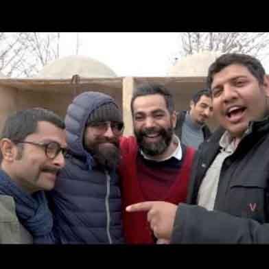 Ajam Band Bia Dastam Begir 1 - دانلود آهنگ عجم بند به نام بیا دستم بگیر