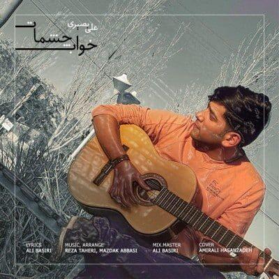 Ali Basiri Khabe cheshmat 400x400 - دانلود آهنگ علی بصیری به نام خواب چشمات