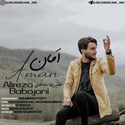 Alireza BabaJani Aman 400x400 - دانلود آهنگ علیرضا باباجانی به نام امان