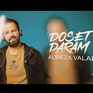 Alireza Valaei Doset Daram - دانلود آهنگ علیرضا ولایی به نام دوستت دارم