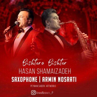 Armin Nosrati Bishtare Bishtar 400x400 - دانلود آهنگ آرمین نصرتی به نام بیشترو بیشتر