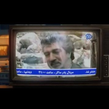 Ay Nasim Sahari - دانلود آهنگ مثل یکی رهگذر از کوچه ها می گذرم