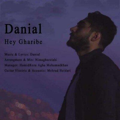 Danial Hey Gharibeh 400x400 - دانلود آهنگ دانیال به نام هی غریبه