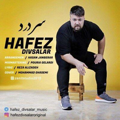 Hafez Divsalar Sar Dard 400x400 - دانلود آهنگ مازنی حافظ دیو سالار به نام سردرد