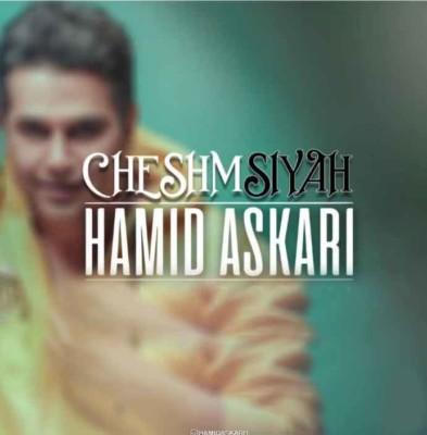 Hamid Askari – Cheshm Siah - دانلود آهنگ حمید عسکری به نام چشم سیاه
