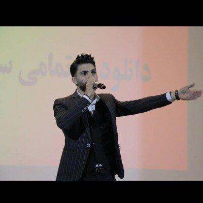 Hooman Esmaeilzadeh Dilkhoshi 400x400 - دانلود آهنگ شمالی هومن اسماعیل زاده به نام دیلخوشی