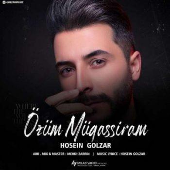 دانلود آهنگ ترکی حسین گلزار به نام Ozum Mugassiram