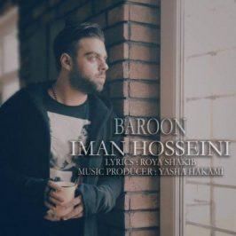 Iman Hosseini Baron 266x266 - دانلود آهنگ فرزاد فرزین به نام آتیش