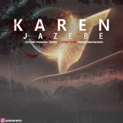 Karen– Jazebe 400x400 - دانلود آهنگ کارن به نام جاذبه
