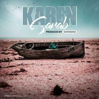 Karen– Sarab 400x400 - دانلود آهنگ کارن به نام سراب