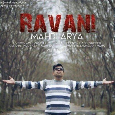 Mahdi Arya Ravani 1 400x400 - دانلود آهنگ مهدی آریا به نام روانی
