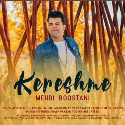 Mehdi Bostani Kereshmeh 400x400 - دانلود آهنگ مهدی بوستانی به نام کرشمه