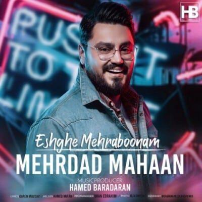 Mehrdad Mahan 400x400 - دانلود آهنگ مهرداد ماهان به نام عشق مهربونم