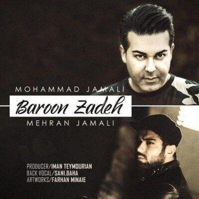 Mohammad Mehran Jamali 400x400 - دانلود آهنگ محمد مهران جمالی به نام بارون زده