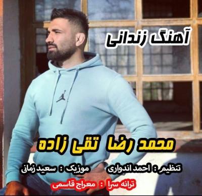Mohammad Reza Taghizadeh Zendani - دانلود آهنگ محمدرضا تقی زاده به نام زندان