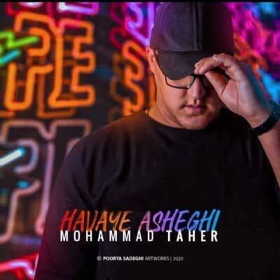 Mohammad Taher – Havaye Asheghi 400x400 - دانلود آهنگ محمد طاهر به نام هوای عاشقی