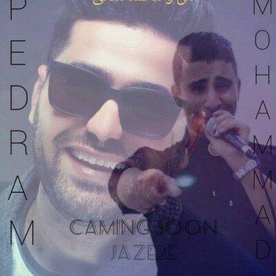 Pedram Hoseinpour Ft Mohammad Madani Saret Garme 400x400 - دانلود آهنگ پدرام حسین پور و محمد مدنی به نام جاذبه