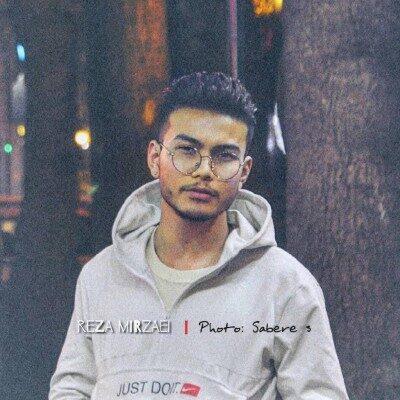 Reza Mirzaei Ey Jan 400x400 - دانلود آهنگ رضا میرزایی به نام ای جان