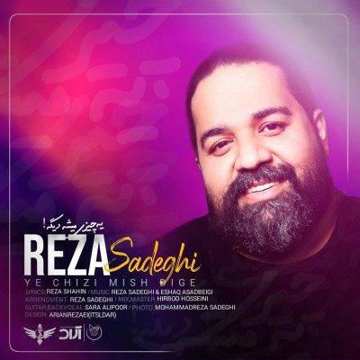 Reza Sadeghi – Ye Chizi Mishe Dige 1 400x400 - دانلود آهنگ رضا صادقی به نام یه چیزی میشه دیگه